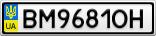 Номерной знак - BM9681OH