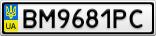 Номерной знак - BM9681PC