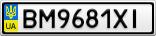 Номерной знак - BM9681XI