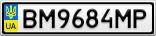 Номерной знак - BM9684MP