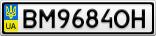 Номерной знак - BM9684OH