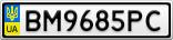 Номерной знак - BM9685PC