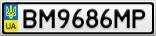 Номерной знак - BM9686MP