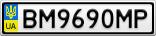 Номерной знак - BM9690MP