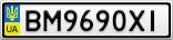 Номерной знак - BM9690XI
