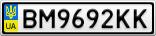 Номерной знак - BM9692KK