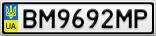 Номерной знак - BM9692MP