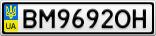 Номерной знак - BM9692OH
