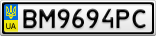 Номерной знак - BM9694PC