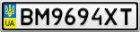 Номерной знак - BM9694XT