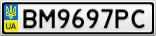 Номерной знак - BM9697PC