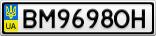 Номерной знак - BM9698OH