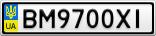Номерной знак - BM9700XI