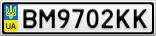 Номерной знак - BM9702KK