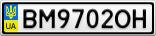 Номерной знак - BM9702OH