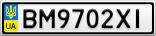 Номерной знак - BM9702XI