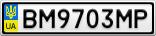 Номерной знак - BM9703MP