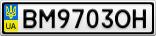 Номерной знак - BM9703OH