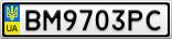 Номерной знак - BM9703PC
