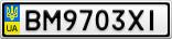 Номерной знак - BM9703XI