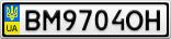 Номерной знак - BM9704OH