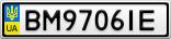 Номерной знак - BM9706IE