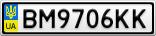 Номерной знак - BM9706KK