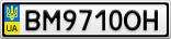Номерной знак - BM9710OH