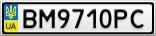 Номерной знак - BM9710PC