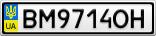 Номерной знак - BM9714OH