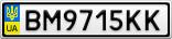 Номерной знак - BM9715KK