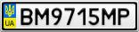 Номерной знак - BM9715MP
