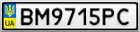 Номерной знак - BM9715PC