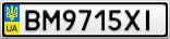 Номерной знак - BM9715XI