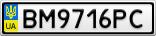 Номерной знак - BM9716PC