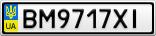 Номерной знак - BM9717XI