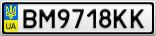 Номерной знак - BM9718KK