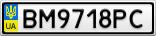 Номерной знак - BM9718PC