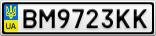 Номерной знак - BM9723KK