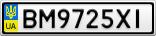 Номерной знак - BM9725XI