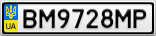 Номерной знак - BM9728MP