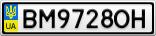 Номерной знак - BM9728OH