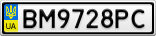 Номерной знак - BM9728PC