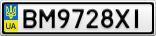 Номерной знак - BM9728XI