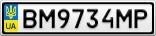 Номерной знак - BM9734MP