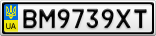 Номерной знак - BM9739XT
