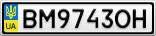 Номерной знак - BM9743OH