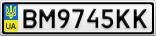 Номерной знак - BM9745KK
