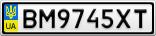Номерной знак - BM9745XT