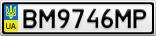 Номерной знак - BM9746MP